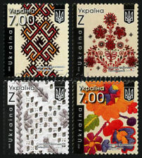 """2018 Ukraine. """"Ukrainian  embroidery - a code of the Nation"""". The first issue!!!"""