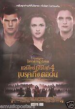 "TWILIGHT MOVIE ""BREAKING DAWN PART 2 TRIO"" RARE POSTER - Printed In Thai Writing"
