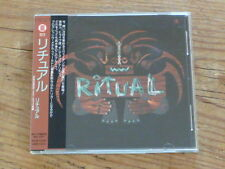 Ritual:s/t CD w/Japan Obi BELLE-96270 (not mini-lp musea france prog magma Q
