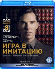 *NEW* The Imitation Game (Blu-ray, 2015) Russian