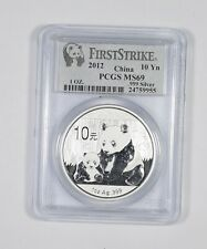MS69 2012 China 10 Yuan 1 Oz. Silver Panda - First Strike - Graded PCGS *614