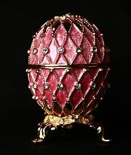 St Petersburg Russian Faberge Egg: Easter Egg Trinket Box, 3.3""
