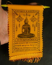 Buddhist Temple NEW 'WISHING'  Cloth FLAG POWERFUL TALISMAN Hang in CAR or HOME