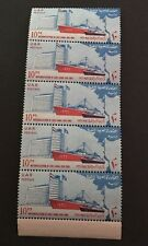 EGYPT 1966 Suez Canal Ships FDC Cover
