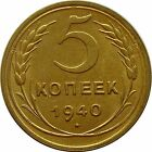 f551 Russia 5 Kopek 1940 UNC & MINT LUSTER - Soviet Union - USSR - Russian Coin