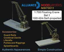 Alliance Model Works 1:700 Floating Crane Set 1 100t 42n Self-Propelled NW70011*