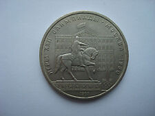Russian USSR Soviet Collection coin 1 Ruble 1980 Moscow Olympic Games Dolgoruky