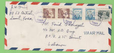 Korea 1956 Multifranked airmail cover to Lebanon