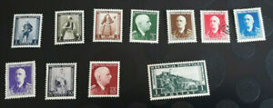 Albania Stamps Sc 310-320 ISSUE OF 1939 11 pcs