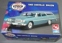 AMT ERTL Street Stock & Strip 1965 Chevelle Wagon Model Car Kit NEW
