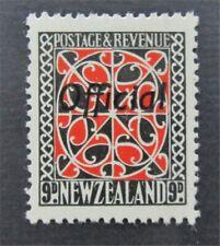nystamps British New Zealand Stamp # O69 Mint OG H $85     S17y3086