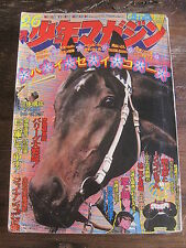 Weekly Shonen Magazine #26 1973 B&W Comic Digest Japanese Language w/ poster