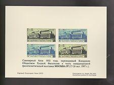 Echte Briefmarken aus Russland & Sowjetunion mit Post-und Kommunikations-Motiv