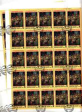 CCCP 10 Feuilles Sheets 25 TP/ stamps 1990 Anniv.Victoire sur le fascisme URSS