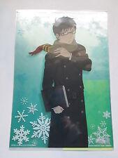 Official Banpresto Ichiban Kuji Ao no Exocist Okumura Yukio Clear File w/sticker