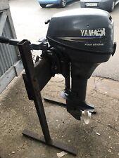Yamaha 8 Fourstroke Outboard Motor