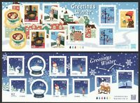 JAPAN 2017 WINTER GREETING 62 & 82 YEN SOUVENIR SHEET OF 10 STAMPS EACH IN MINT