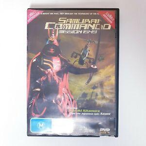 Samurai Commando Movie DVD Region 4 PAL Free Postage - Arthouse Action