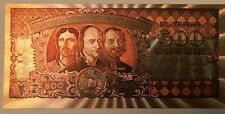 ROMANIA 500 LEI 1949 UNC superb silver plated polymer banknote