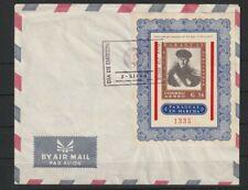 U578) Paraguay Block 62 FDC Ersttagsbrief