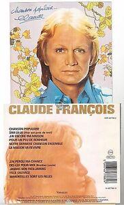 CLAUDE FRANCOIS chanson populaire CD ALBUM