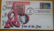 First day of issue, 2003 Chinese New Year Series, Ram Scott # 3747