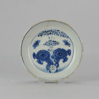 Antique Chinese 17th C Porcelain Ming/Transitional Bowl Wanli Tianqi