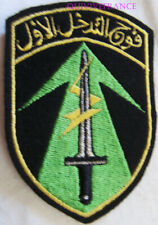 IN15621 - PATCH 1° BATAILLON FORCES SPECIALES D'INTERVENTION - LIBAN