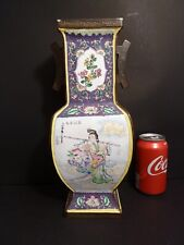 Impressive Chinese Cloisonne W/The Ancients Hand Made Painting Early 20Th's 391