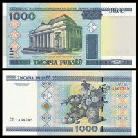 Belarus 1000 Rubles Rublei Banknote, 2000 (2011), P-28b, UNC, Europe Paper Money