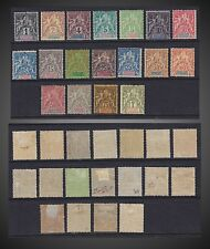 1892-1901 FRANCE GUADELOUPE DEFINITIVE Navigation and Commerce  SCT. 27-44