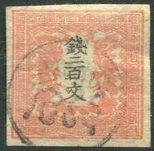 JAPAN-1871 200 m Vermilion Laid Paper Sg 5 VERY FINE USED V21515