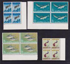Siam Thailand 1967 Fish Set of 4 in Blocks 4 UMM MNH** VF OG w Margins & Imprint