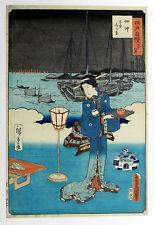 1864 Prints (3) The Pride of Edo Series Hiroshige II Toyokuni III (Kunisada) FN