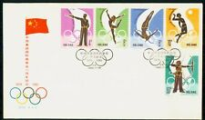 Mayfairstamps China 1980 PRC Olympics Set First Day Cover wwg78977