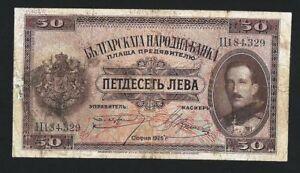BULGARIA 50 LEVA 1925 BANKNOTE