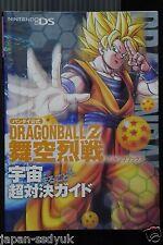 "JAPAN Dragon Ball Z Bukuuressen: Guide Book ""Uchuu Marugoto Chou Taiketsu Guide"""