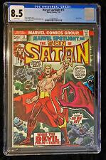 1974 Marvel Spotlight #13 CGC 8.5 White Pages Son of Satan