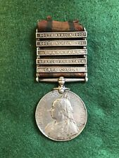 More details for qsa medal - five clasps - early ww1 casualty.