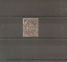 Indochina indochine stamp package 1891 no 1 cancelled used china china ¤ ¤ ¤ vie.