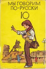 Wir sprechen russisch 10. Klasse, DDR-Lehrbuch, Volk u. Wissen Berlin 1983