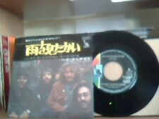 VENDS 45T CREEDENCE CLEARWATER REVIVAL MADE IN JAPAN ref LR 2738