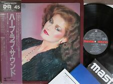 JOSEF MOLNAR Harp Love Sounds JAPAN MASTER SOUND LP w/OBI+INSERT 30AH517 FreeS&H