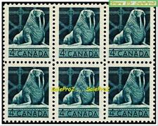 CANADA 1954 CANADIAN WILDLIFE WALRUS MINT FV FACE 24 CENT MNH PANEL STAMP BLOCK