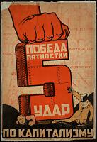 "Russian Propaganda Poster /""WE ARE CREATIVE AND FRIENDLY/"" Soviet Communist Print"