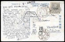 Macao 1923 inward view card/Japan 8s
