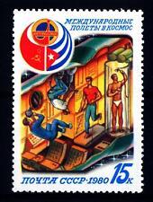 """SOVIET UNION - RUSSIA-UNIONE SOVIETICA - 1980 - Programma spaziale """"Intercosmos"""""""