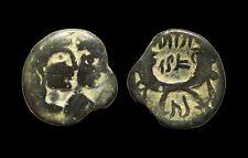 PCCNABATAEA. Aretas IV, with Shaqilat. 9 BC-AD 40. Æ (17mm, 3.7 g). Petra