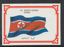 Monty Gum 1980 Flags Cards - Card No 70 - Korea (T607)
