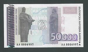 BULGARIA  50.000 50000 LEVA  1997 P- 113 UNC